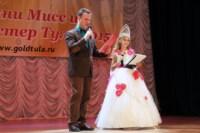Мини-мисс и мини-мистер Тула-2014., Фото: 30