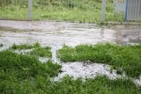 Потоп в Заречье 30 июня 2016, Фото: 2