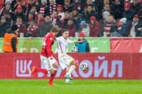 «Спартак»-«Арсенал». 9.11.2014, Фото: 145