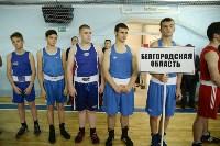Турнир по боксу памяти Жабарова, Фото: 9