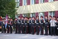 Принятие присяги в Первомайском кадестком корпусе, Фото: 128