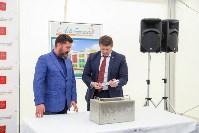 В  микрорайоне Левобережный появится новый детский сад, Фото: 25