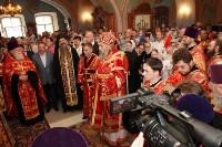 В Тулу доставлен ковчег с мощами Георгия Победоносца, Фото: 28