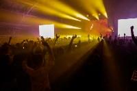 Руки вверх, Фото: 28