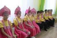 В Туле открылся новый детский сад, Фото: 4