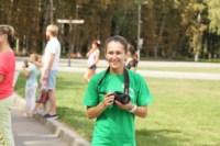 Фестиваль йоги в Центральном парке, Фото: 34
