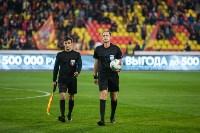 Матч Арсенал - Сочи, Фото: 118