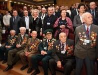 Торжественное собрание в честь Дня защитника Отечества 20 февраля 2015 года, Фото: 8