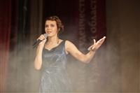 Мисс Студенчество-2013, Фото: 98