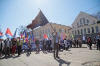 1 мая в Туле прошло шествие профсоюзов, Фото: 62