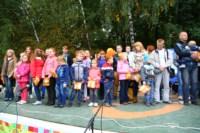 Парад рыжих в ЦПКиО-2014, Фото: 22