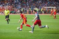 Арсенал-Локомотив 2:0, Фото: 203