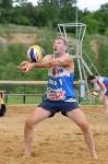 Чемпионат ТО по пляжному волейболу., Фото: 16