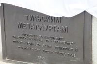 Торжественные мероприятия в честь Дня металлурга и 80-летия Тулачермета, Фото: 4