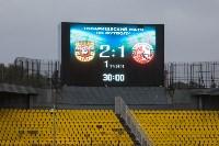Игра легенд российского и тульского футбола, Фото: 49