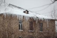 Проспект Ленина, 97А, Фото: 32