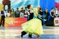 I-й Международный турнир по танцевальному спорту «Кубок губернатора ТО», Фото: 23