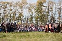 637-я годовщина Куликовской битвы, Фото: 98