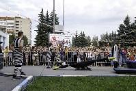Праздник урожая в Новомосковске, Фото: 44