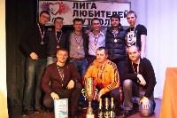 Финал Высшей Лиги ЛЛФ. 26.04.2015, Фото: 13