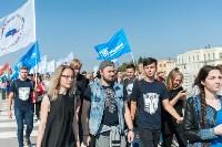 В Туле более 2500 учащихся вузов и колледжей посвятили в студенты, Фото: 41