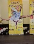 III Всероссийский конкурс малых форм SOLO STAR 2015, Фото: 6
