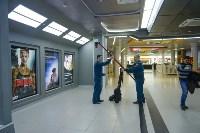 Проверка тульских ТЦ: Генпрокуратура РФ проверила противопожарную систему в «Макси», Фото: 13