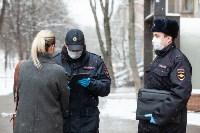 Полицейские проверяют, как туляки соблюдают ограничения карантина , Фото: 38