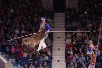 """""""Тайна пирата"""" в Тульском цирке, Фото: 128"""