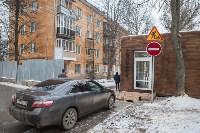 В Туле завершились противоаварийные работы на доме по улице Смидович, Фото: 12
