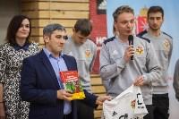 """Мастер-класс молодежки """"Арсенала"""" в Щёкино, Фото: 26"""