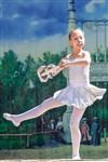 Центральный парк Тулы отметил день рождения , Фото: 44