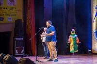 Закрытие фестиваля Улыбнись, Россия, Фото: 140