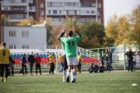 1/2 финала Кубка «Слободы» по мини-футболу 2014, Фото: 9
