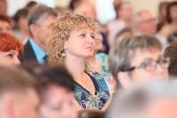 День семьи, любви и верности в Дворянском собрании. 8 июля 2015, Фото: 83