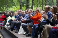 Столетие Ясной Поляны, Фото: 70