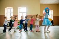 Детские курсы , Фото: 24