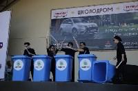 Победителем «Школодрома-2019» стала команда «Туляки» , Фото: 12