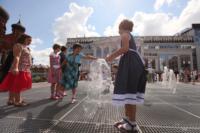 Открытие загса на площади Ленина, Фото: 16