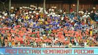 «Арсенал» - «Оренбург» - 0:0, Фото: 24