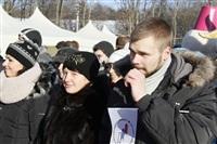 День студента в Центральном парке 25/01/2014, Фото: 14