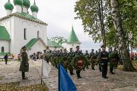 Годовщина Куликовской битвы, Фото: 13