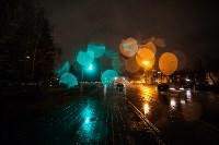 Дождь в Туле, Фото: 6
