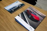 В Туле открылся дилерский центр Land Rover и Jaguar, Фото: 8