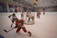 Хоккейный турнир EuroChemCup, Фото: 167