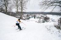 Третий этап первенства Тульской области по горнолыжному спорту., Фото: 61