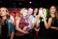 Коцерт Певицы МакSим в «Прянике», Фото: 50