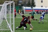 Большой фоторепортаж с кубка «Слободы» по мини-футболу , Фото: 155