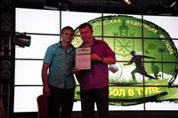 Церемония награждения любительских команд Тульской городской федерацией футбола, Фото: 60