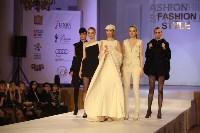 Всероссийский конкурс дизайнеров Fashion style, Фото: 106